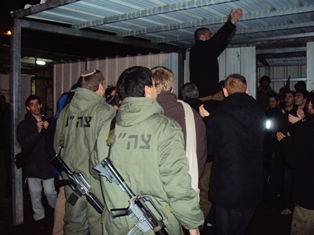 rosh chodesh adar purim party army base2