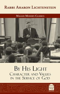 RAL ByHisLight Character and Values in the Service of God new313x200