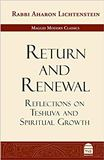 RAL return and renewal160