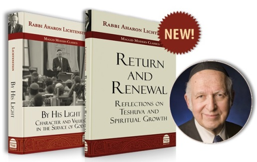 RALichtenstein Return and Renewal new book web