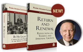 RALichtenstein Return and Renewal new book web2