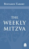 RBT the weekly mitzva 2D 160