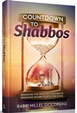RHillelGoldberg Countdown to Shabbos160
