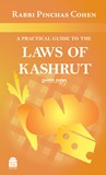RPCohen Laws of Kashrut2 160