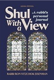 Shul With a Viewcover160