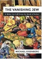 The Vanishing Jew Michael Eisenberg