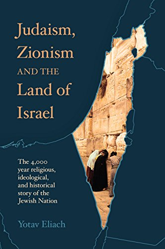 Yotav Eliach Judaism Zionism and the Land of Israel