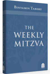 tabory the weekly mitzva 3d icon