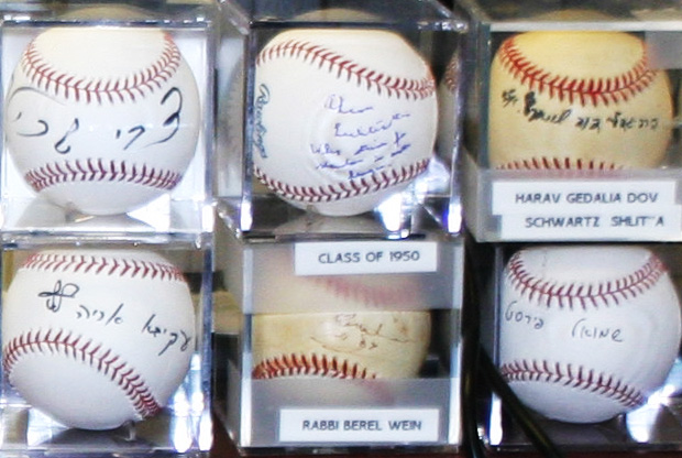 baseball collection with RAL