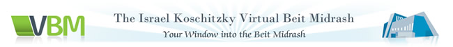 The Israel Koschitzky Virtual Beit Midrash of Yeshivat Har Etzion