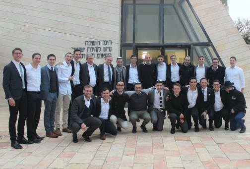 MTA2016 leaving Yeshiva web