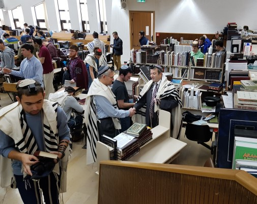 Rabbi Dr. Ari Berman Pres YU Jan2018 in Beit Midrash web
