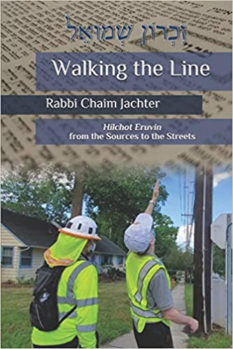 RCJachter walking line314