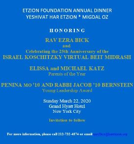 save the date nydinner2020icon